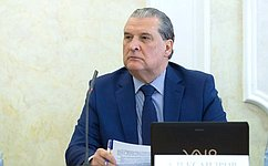 А. Александров принял участие взаседании рабочей группы президиума Совета при Президенте РФ попротиводействию коррупции