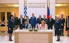 В.Матвиенко: Соглашение между СФ иСенатом Уругвая создает полноформатную правовую основу для дальнейшего сотрудничества