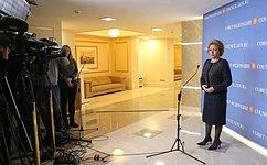 Профильные Комитеты СФ начали предварительную работу поподготовке закона оподдержке многодетных семей– В.Матвиенко