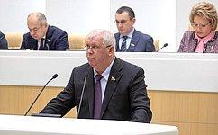 Одобрена ратификация договора между РФ иОАЭ опередаче лиц, осужденных клишению свободы