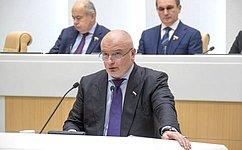 Совет Федерации одобрил закон, направленный нареализацию постановления Конституционного суда