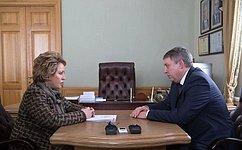Состоялась встреча Председателя Совета Федерации сгубернатором Брянской области
