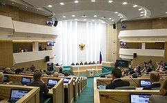 ВСовете Федерации состоялось 423-е заседание
