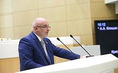 Совет Федерации назначил М. Кротова надолжность судьи Верховного суда РФ