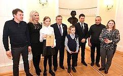 А. Ракитин принял участие вцеремонии награждения детей-героев вРеспублике Карелия