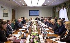 Более двадцати регионов России объявлены территориями «Эколят– молодых защитников природы»— Т.Гигель