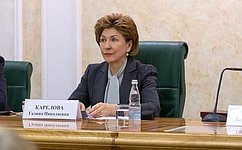 ВСовете Федерации прошла встреча спобедителями Всероссийского конкурса «Женщина-лидер. XXI век»