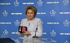 В. Матвиенко: Детям-героям впервые вручат специальную медаль Совета Федерации