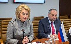 Л. Гумерова: УРоссии иИрака большой потенциал для наращивания двустороннего сотрудничества