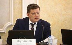 Н.Журавлев: Одна иззадач административной реформы– упрощение взаимодействия граждан игосударственных органов