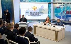 Председатель СФ В.Матвиенко встретилась счленами иэкспертами Палаты молодых законодателей при Совете Федерации