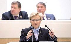 СФ уточнил порядок осуществления контроля засоответствием обработки персональных данных требованиям законодательства РФ