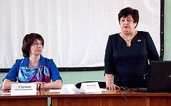 Л.Козлова провела занятие Школы педиатра вСмоленской области