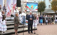 Председатели верхних палат парламентов России иБеларуси В.Матвиенко иМ.Мясникович открыли вМогилеве выставку ремесел