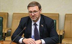 К. Косачев: Необходимо обеспечить нетолько количественные, ноикачественные показатели работы попривлечению иностранных студентов вРоссию