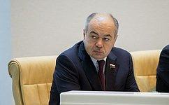Исполнение требований Конвенции ООН обохране всемирного природного икультурного наследия ипроблему реформирования РАН обсудили сенаторы на«парламентской разминке»