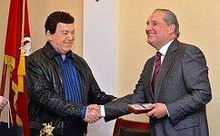 А.Александров поздравил представителей регионального общественного благотворительного фонда «Щит иЛира» с25-летним юбилеем