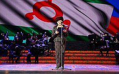 В. Петренко приняла участие впразднике, посвящённом 245-летию вхождения Республики Ингушетия всостав России