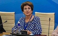 Е. Алтабаева выступила наV заседании Евразийского Альянса Омбудсменов