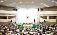 ВСовете Федерации состоялось 435-е заседание