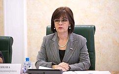 Для развития детского отдыха нужна координация деятельности общественных организаций игосударственных органов— Е.Попова