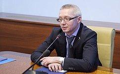 О. Казаковцев принял участие взаседании рабочей группы пообеспечению радиационной безопасности населения Кировской области