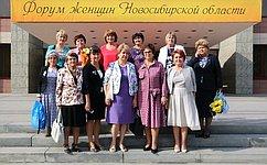 Н. Болтенко иЕ. Лахова приняли участие всъезде женщин Новосибирской области