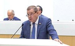 Внесены изменения вЗемельный кодекс РФ иотдельные законодательные акты