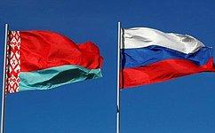 Мероприятия VII Форума регионов Беларуси иРоссии 28 и29сентября пройдут врежиме видеоконференции