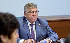 Совершенствование пенсионного законодательства обсудят вСовете Федерации 17сентября— В.Рязанский