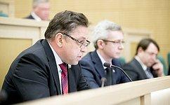 Входе «парламентской разминки» сенаторы обсудили поддержку отечественных производителей ипредложили проводить Дни СФ врегионах