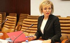 Е. Зленко: Нужно совершенствовать законодательство обэкологическом аудите иэкологическом страховании