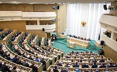 ВСовете Федерации состоялось 474-е заседание