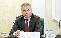 И. Каграманян: Проект закона поможет обеспечить плавный переход Крыма кобщероссийской системе лицензирования медицинской деятельности