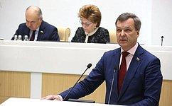 А. Яцкин: Втекущем году мы продолжим работу пореализации уникального потенциала Совета Федерации как палаты регионов