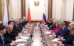 Председатель Совета Федерации провела встречу сПредседателем Палаты представителей Национального собрания Республики Беларусь