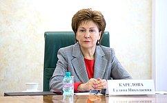 Г. Карелова: Совершенствование законодательства попенсионному обеспечению граждан— взоне особого внимания СФ