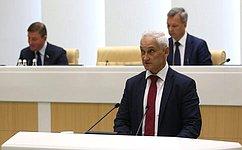А. Белоусов выступил на488-м заседании Совета Федерации