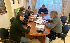 Сергей Михайлов обсудил реализацию проектов забайкальских городов врамках конкурса малых городов России