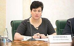 Л.Кононова: Архангельская область– один изсамых перспективных регионов России