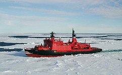 ВГосударственной программе РФ поразвитию Арктической зоны четко прописано понятие «российской Арктики»— И. Чернышенко