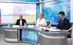 Л. Гумерова: Совет Федерации держит наособом контроле вопросы инновационной активности итворчества молодёжи, поддержки молодых ученых