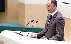 В. Абрамов принял участие взаседании Законодательного Собрания Тверской области