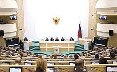 ВСовете Федерации состоялось 503-е заседание