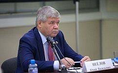 Участники секции Четвертого форума регионов России иБеларуси обсудили развитие высокотехнологичных производств