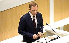 СФ одобрил закон озащите ипоощрении инвестиций