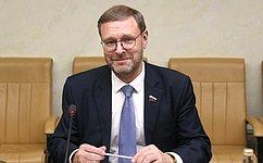 К. Косачев: Парламентарии России иИрана поддерживают неизменно тесные рабочие контакты
