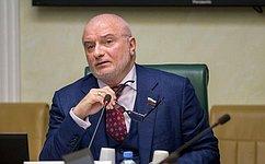 Комитет СФ поконституционному законодательству игосударственному строительству рекомендовал одобрить изменения взакон обадвокатуре