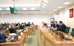 Профильный Комитет СФ обсудил вопросы, связанные сдотациями навыравнивание бюджетной обеспеченности регионов