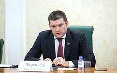 Формируемые нормативные акты кзакону оказначейском обслуживании должны обеспечить учет интересов регионов— Н.Журавлев